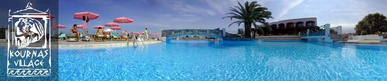 Kournas Village Beach Hotel  – Crete